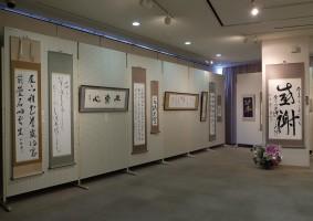 2015.7.25-26日に三島市で開催された書道展