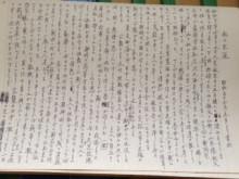 $房仙ブログ