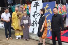 9月24日(日)開催 『ヒロシマから願いをこめて~クラビオーラと書のコラボレーションコンサート&折り鶴焚き上げ』