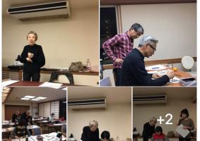 11月1日〜3日 米子校 お稽古