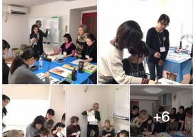米子、大阪教室